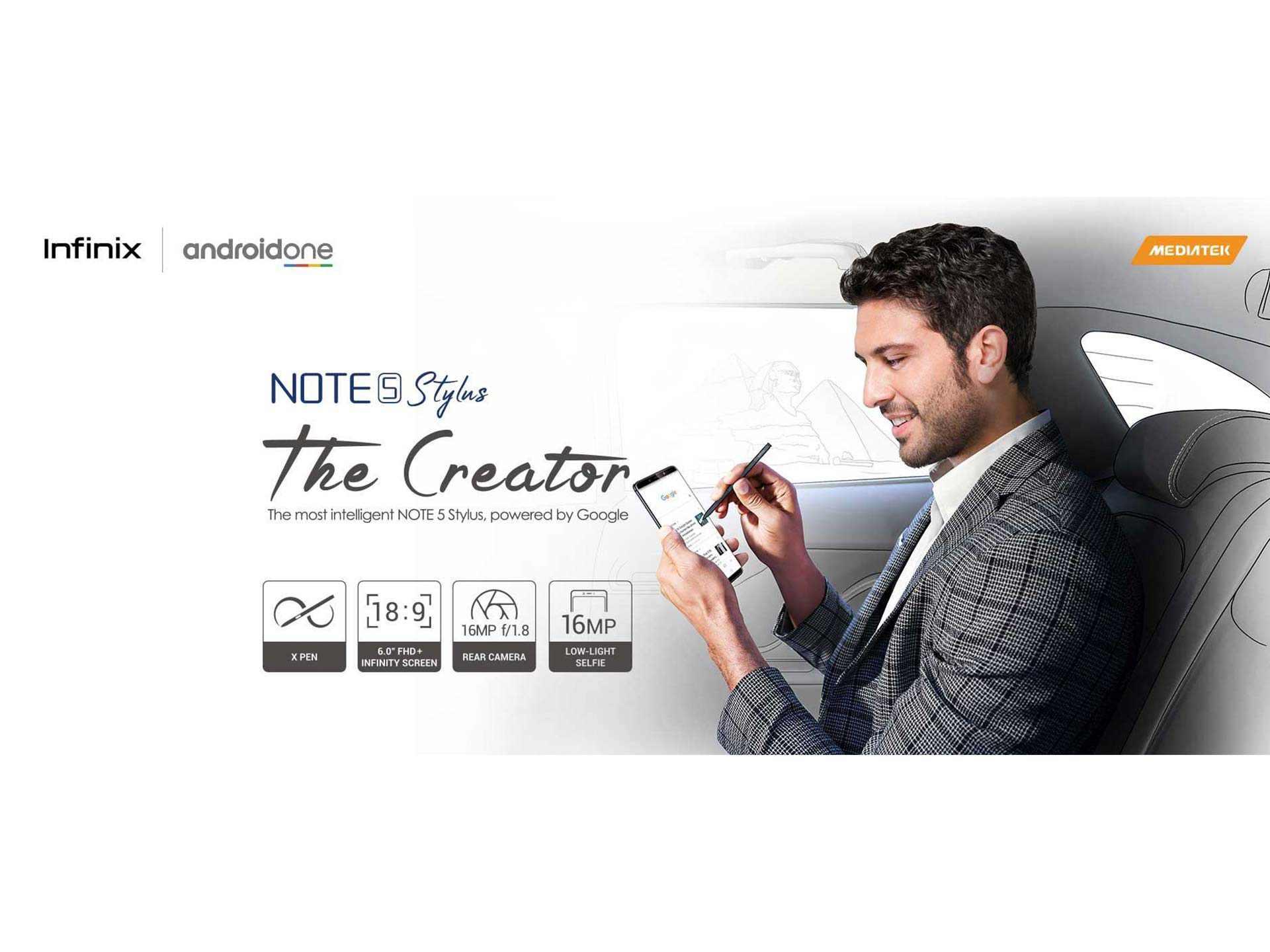 Kensoko com - INFINIX Note 5 Stylus ( X605), 6\